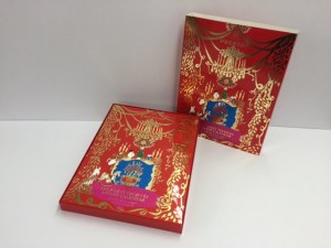 Christmas Box produced for Prestat